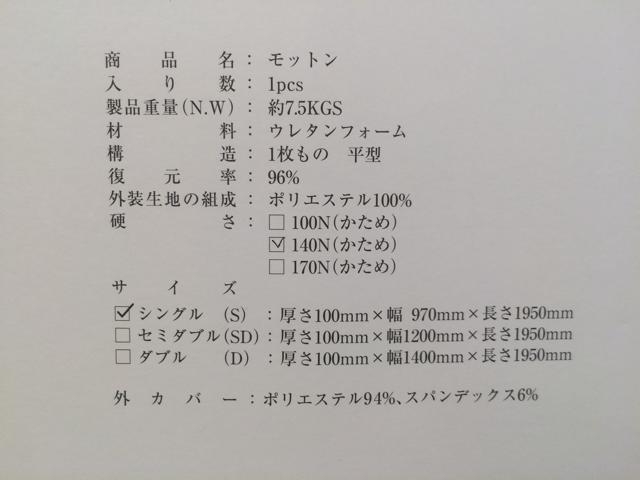 IMG_8107