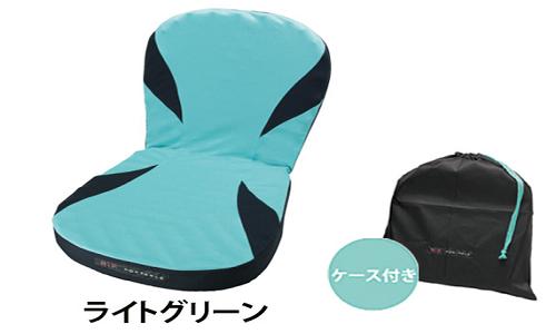 air-seat